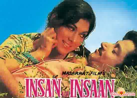 Poster of Insaan Aur Insaan (Unreleased) (1970) - (Hindi Film)